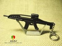 Xm8 small full metal model gun