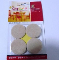 10packs/lot Furniture protection strong self-adhsive felt pads Round type Diameter 4.3cm Free shipping