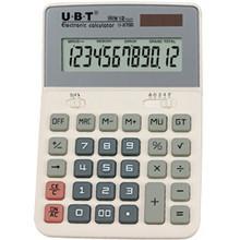 Calculator u-2700 commercial adjustable display screen 12 conunter(China (Mainland))