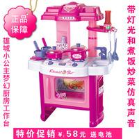 child kitchen work table kitchen,kitchen toy