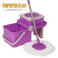 New arrival double rotating mop folding mop bucket mop