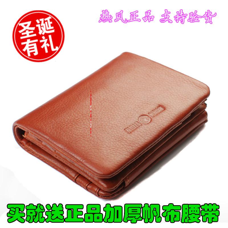 2012 three-fold short design cowhide wallet casual wallet tough(China (Mainland))