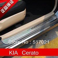freeshipping KIA Cerato car stainless steel scuff plate door sill 4pcs/set car accessories for KIA Cerato