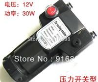 Miniature electric diaphragm pump DC12V mini DC water pump 30W,4.5 L/MIN,8 Bar,car wash,five years long life.free shipping