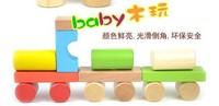 Building blocks 80 bottled infant wooden toys