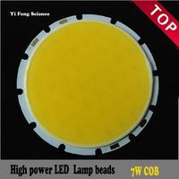 7W COB surface light source LED bulb LED Downlight LED Spotlight genuine Taiwan chip Free Shipping