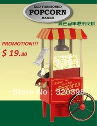 Home popcorn maker popcorn machine mini carriage design PPCN 01(China (Mainland))