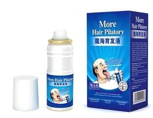 More Hair Pilatory 1 bottle ( Yuda pilatory Edition)