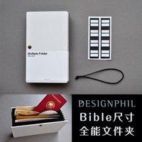 Midori designphil multiplefolder bible totipotent folder white free air mail