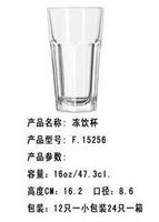Степлер 0221 . 10