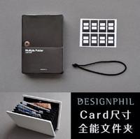 Midoridesignphil multiplefolder business card measurement totipotent folder black free air mail