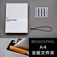 Midori designphil multiple folder a4 totipotent folder white free air mail