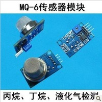 Free shipping, 5pcs MQ-6 propane, butane, liquefied gas sensor module high-quality