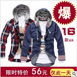 Hot-selling 2012 spring men's outerwear denim shirt men's with a hood plaid long-sleeve shirt (MC013)(China (Mainland))