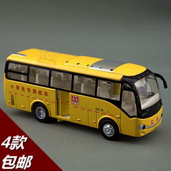 4 bus school bus exquisite acoustooptical WARRIOR alloy car toy car model
