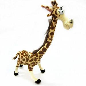 "14"" Cute Lovely Long Neck Giraffe Stuffed Plush Toy Doll Madagascar 3 for Kids(China (Mainland))"