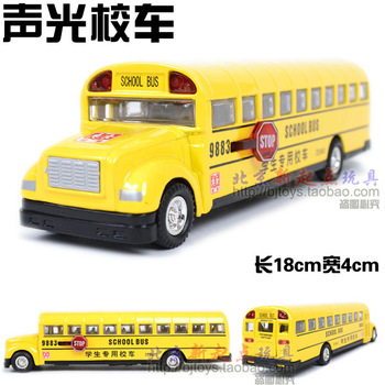 Alloy car models car model big school bus school bus plain