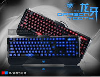 Free Shipping!!Brand SOAI Professional Gaming Game Keyboard,LED Backlight,Game Mode Switchover