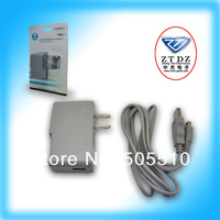 AC adapter with seperated charge cable 5V/2A TYW-802