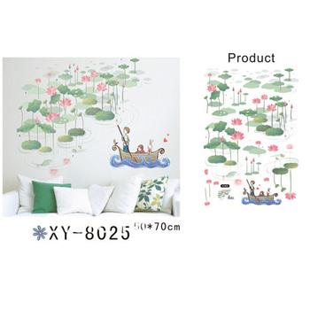 Super Shape Magic Lotus Boat  Removable Vinyl Wall Decor Art Sticker Free Shipping
