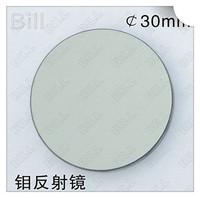 Diameter 30mm Mo CO2 Laser Mirror