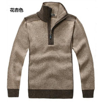 free shipping  Winter men's clothing loose sweater turtleneck thickening sweater