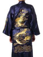 MHSKLT Chinese Men's Silk Satin Kimono Robe/Gown  size M.L.XL.XXL.  WENO-010