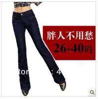 Fashion looks thin High waist little bell bottom Woman Jeans