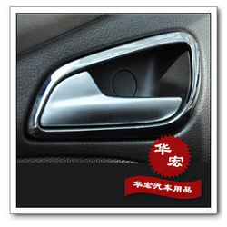 Free shipping,2012 new Ford Focus 3 indoor handle sticker cover,paster,pater,car body decal tag,auto car products,part,accessory(China (Mainland))