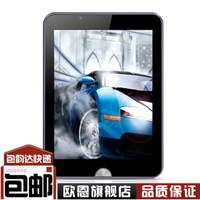 Flagship n6 w 8 tablet high-definition screen