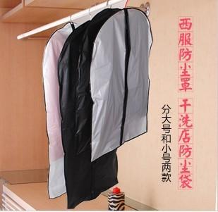 Suit dustproof cover cleaner dust bag plastic dust cover clothing