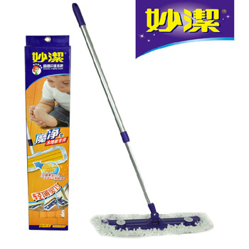 Free shipping Mopfa super-fibre mop wood floor special type