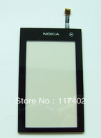 New digitizer touch screen for Nokia 5250