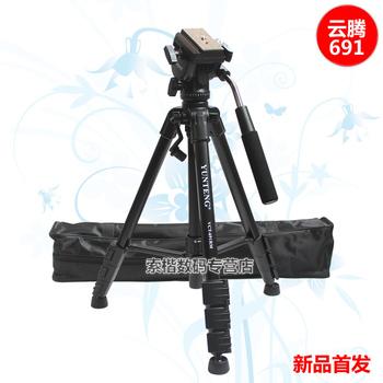 Qi differentyun teng 691 professional slr camera tripod digital video camera tripod qi differentyun teng vct-691rm