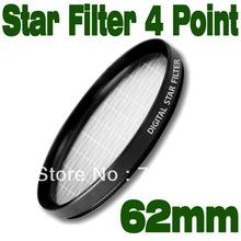 star camera filter price