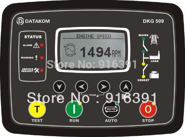 Запчасти для генератора 509 DKG-509