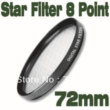 star camera filter promotion