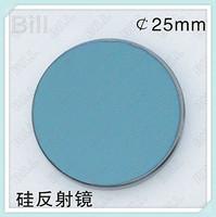 Diameter 25mm Si CO2 Laser Mirror