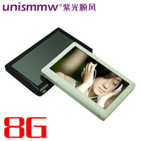 Purple touch screen mp4 hd mp5 5 8g battery 3d tts