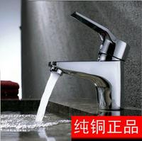 Free shipping Basin basin bathroom faucet sanitay sink tap single hole hot single hanlde brass bathroom fitting
