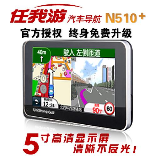 N510 5 hd car gps Support wholesale(China (Mainland))