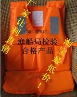 Thickening foam adult life vest standard , 110kg 96-ii