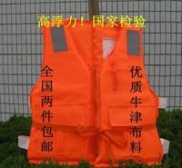 Oxford fabric pocket standard life vest fishing clothes belt buckle belt whistle tape zipper
