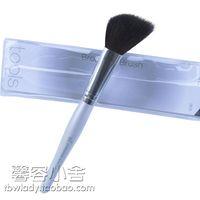 Elf cosmetics beauty makeup tools angled blush brush trimming brush multi-purpose cosmetic brush