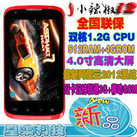 New arrival i2 dual-core 1.2g 4.0 dual sim smart phone bluetooth