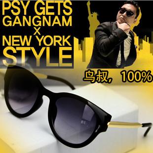 T15 style bird fashion vintage sunglasses large black-rimmed sunglasses metal glasses sun-shading mirror