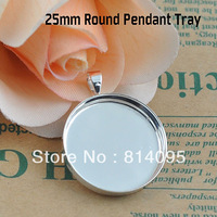 1 INCH Sterling Silver Plated Round Blank Tray Pendants, Blank Bazel Settings, Blank Pendant Trays For Cabochons or Stickers