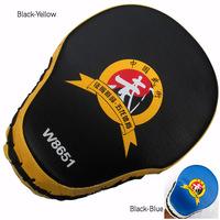 1X Taekwondo Sanda Boxing Circular Mitts Punching Training PU Hand Target Pad L0057