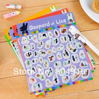 Korea Stationery Kawaii Gaspard et Lisa PVC Diary/Photo Album/Planner Deco Sticker 6pcs/set ST0276