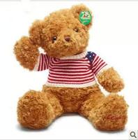 Lovely doll large plush toys teddy bear doll for Christmas birthday gift .